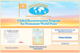 Global Reconstruction Program