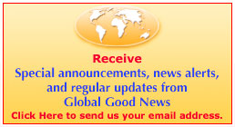 Receive special announcements
