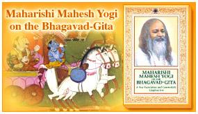 Maharishi Mahesh Yogi on the Bhagavad Gita